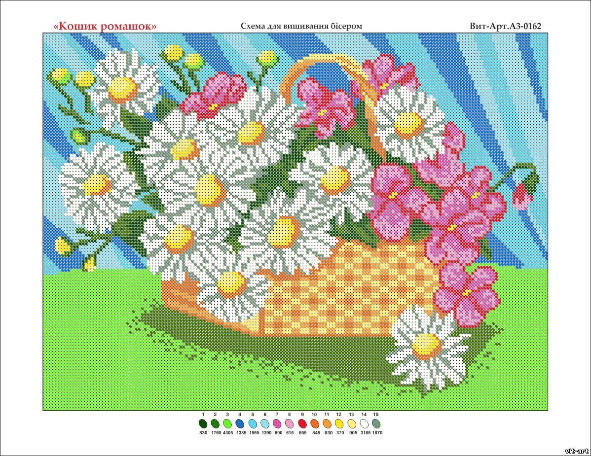 Схема для вышивки бисером на габардине Ромашки Княгиня Ольга СКВ-135 ... 534b64c3f9ea1