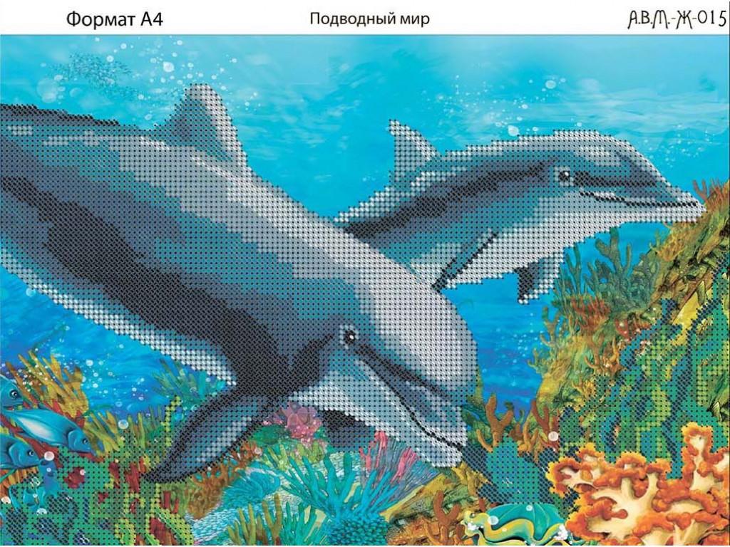 Вышивка крестом схемы подводного мира
