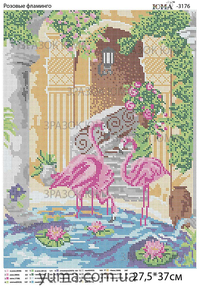 Розовый фламинго схемы вышивки