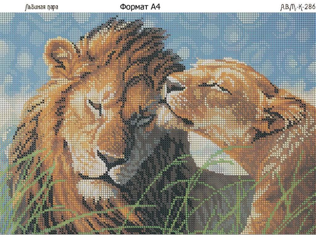 Схема вышивки из бисера льва схема