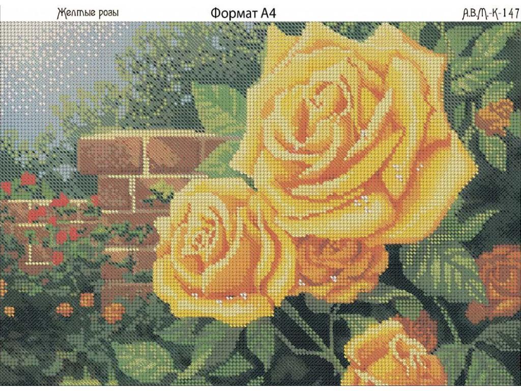 Схема вышивка крестом желтые розы