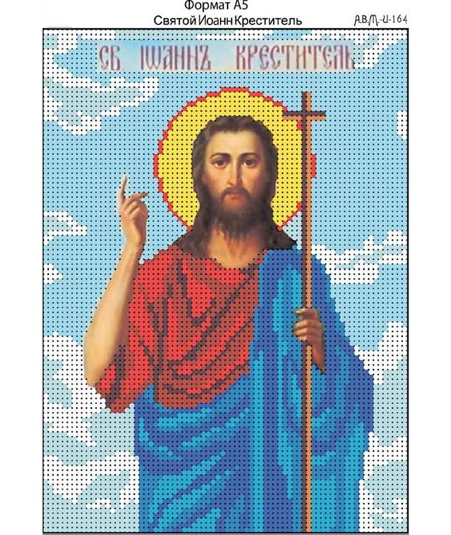 Иоанн креститель вышивка бисером