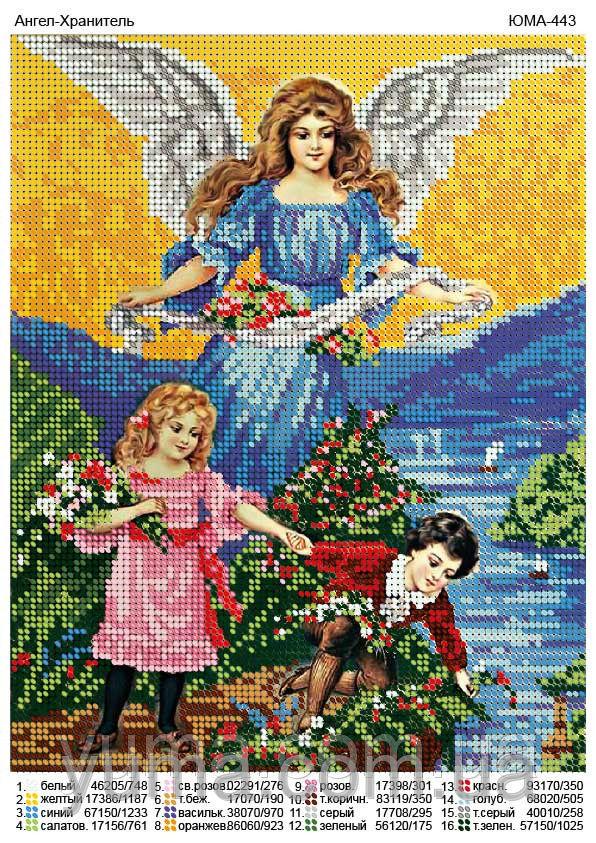 Схема вышивки иконы ангела