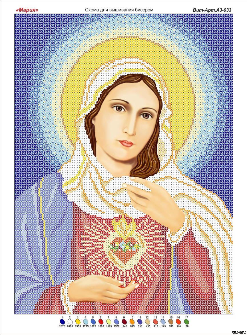 Схема вышивки иконы марии