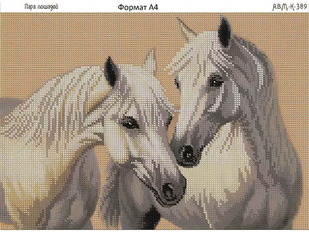 Вышивка лошади схемы пара лошадей