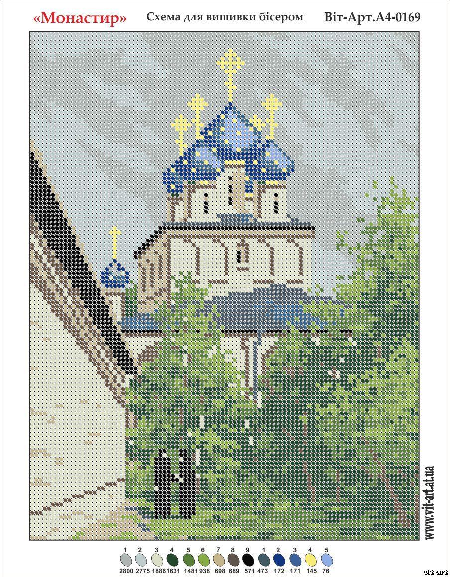 Церкви вышивка бисер схемы