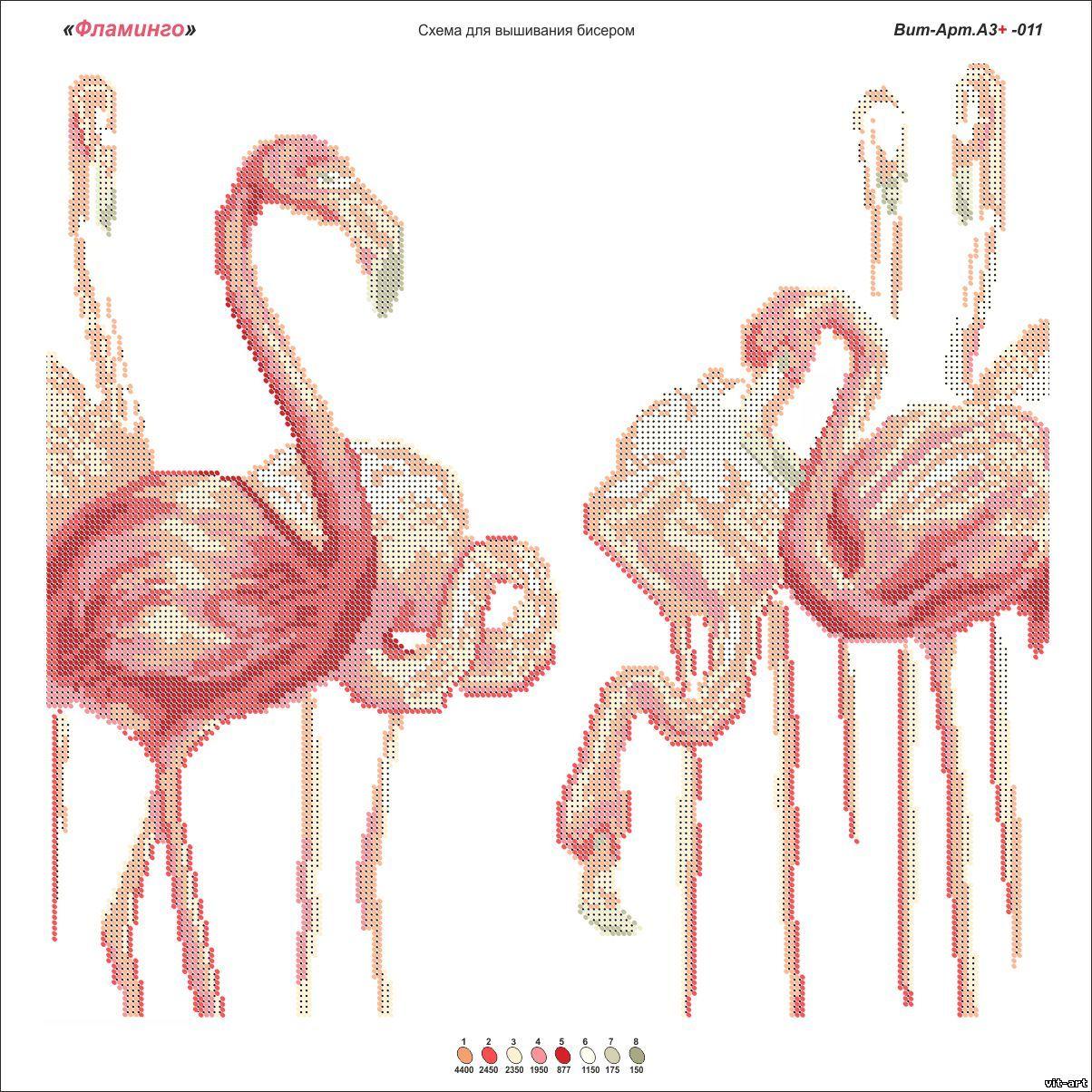Схемы для вышивки розовый фламинго