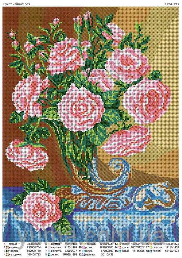 Схема розы вышивка на одежде