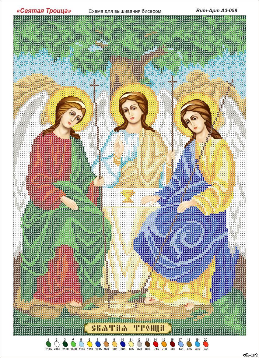 Вышивка крестом юнона троица