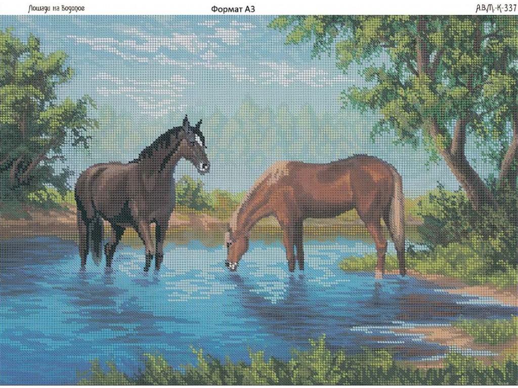 Вышивка бегущие лошади с бисером
