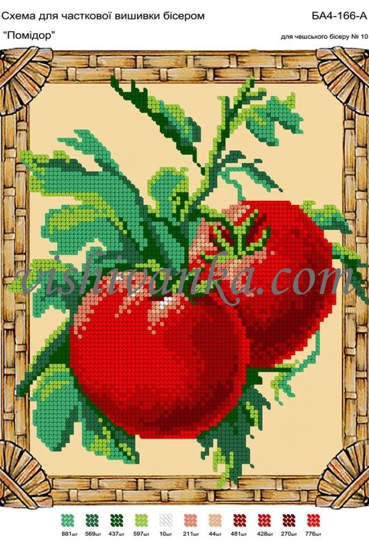 Схема вышивка помидора