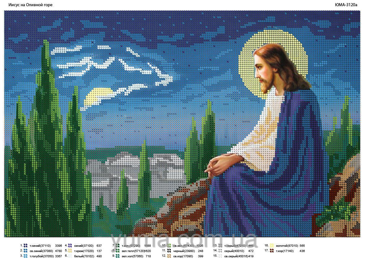 Вышивка бисером схемы иисус