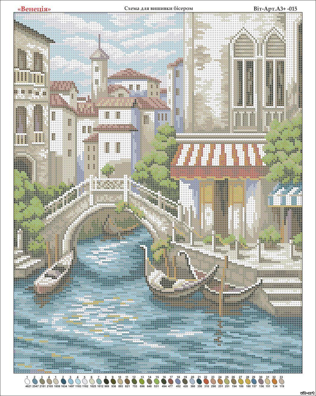 Вышивка бисером венеция схемы