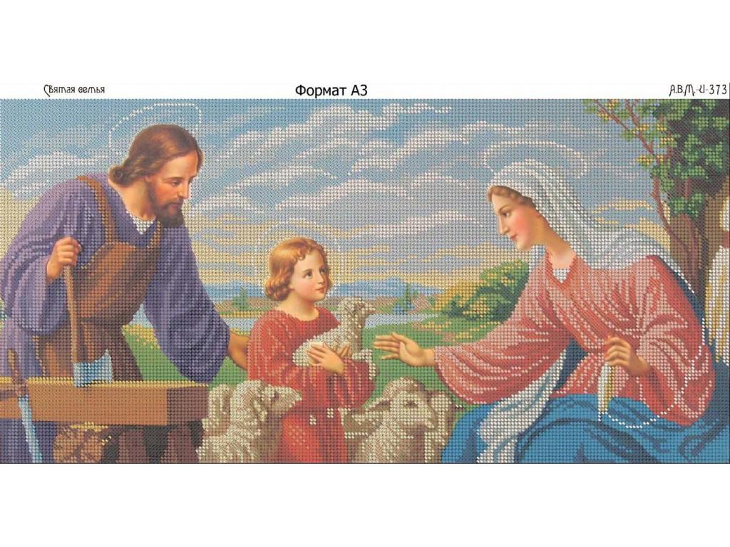 Схема вышивки крестом иконы святого николая чудотворца.