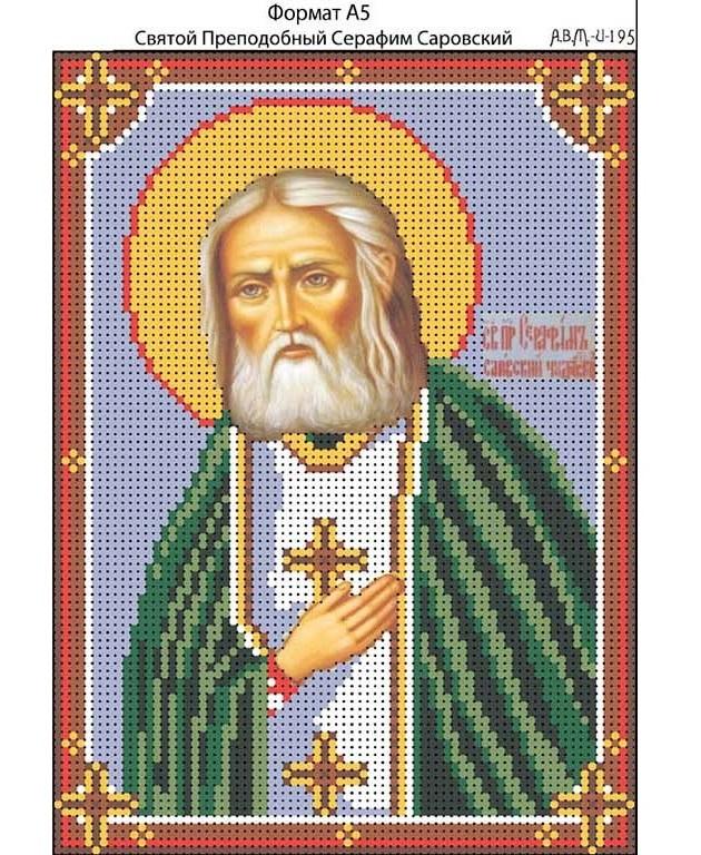 Вышивка крестом икона серафима саровского