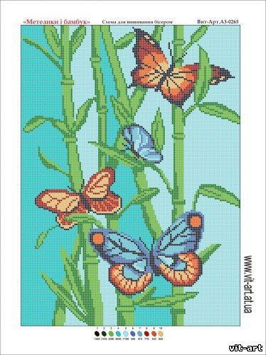 Схема бабочки и бамбук