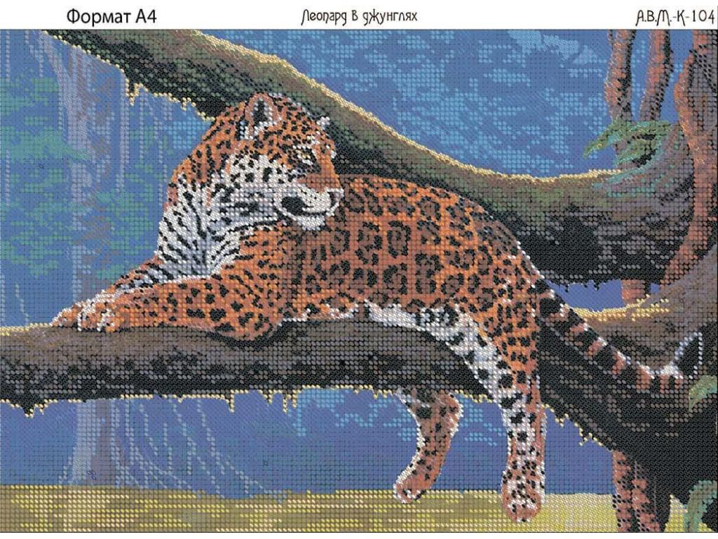 Схема вышивки бисером леопарда
