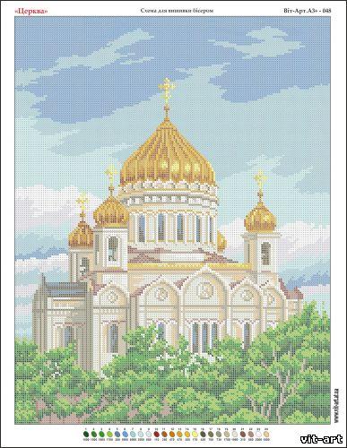 Схемы храмов для вышивки бисером