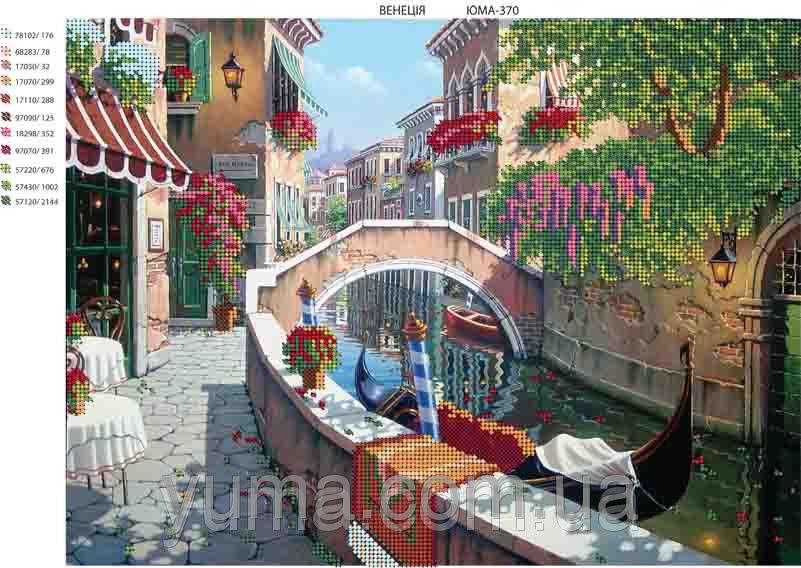 Схему вышивки венеция