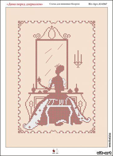 Схема вышивки дамы бисером