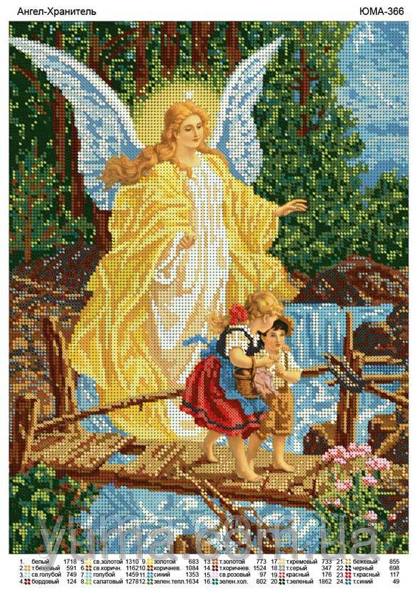 Вышивка детские ангелов