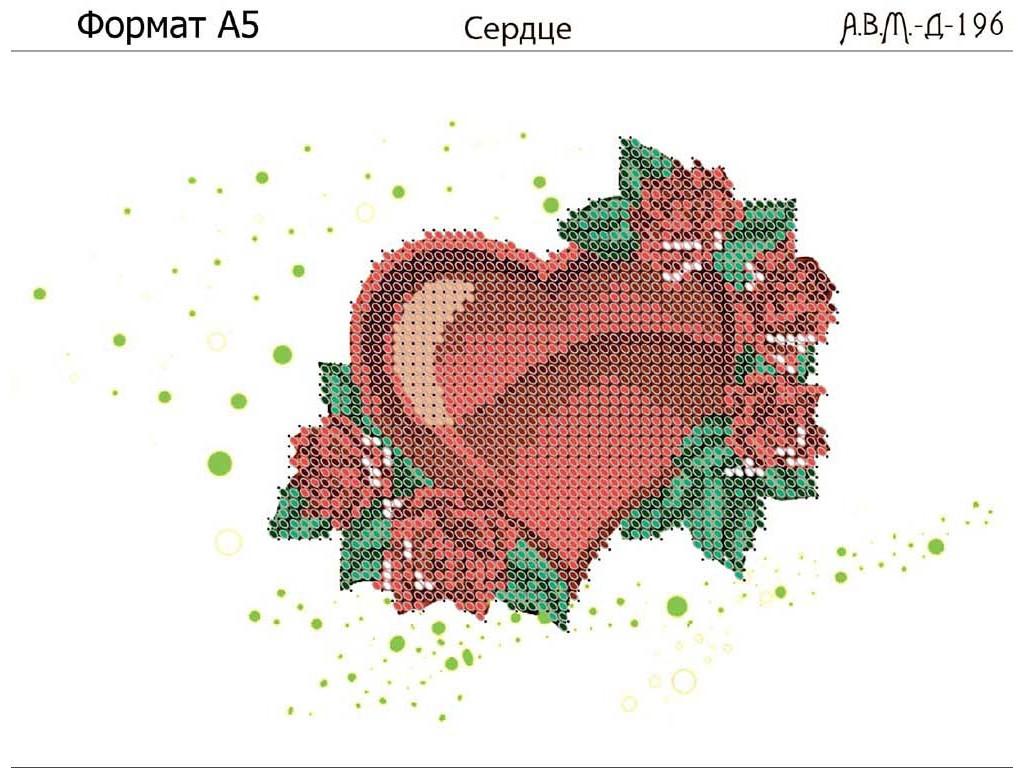 Сердце схема вышивки бисером