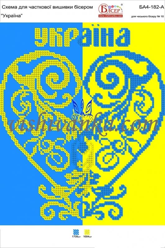 Украинская вышивка бисером схема