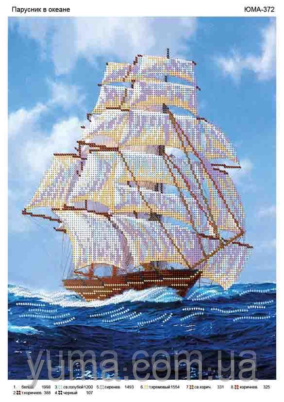 Схема для вышивки бисером корабля