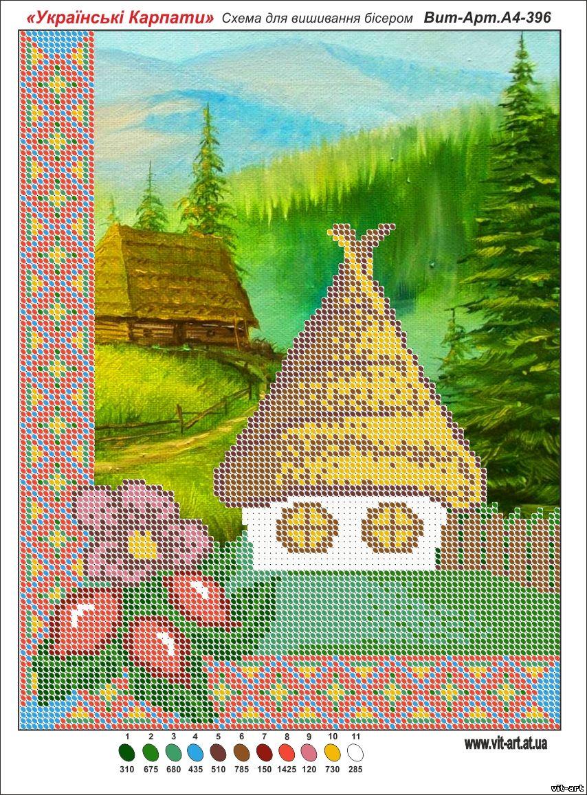Схема для вышивки бисером на атласе Українська символіка Вишиванка ... 73805211b6cb3