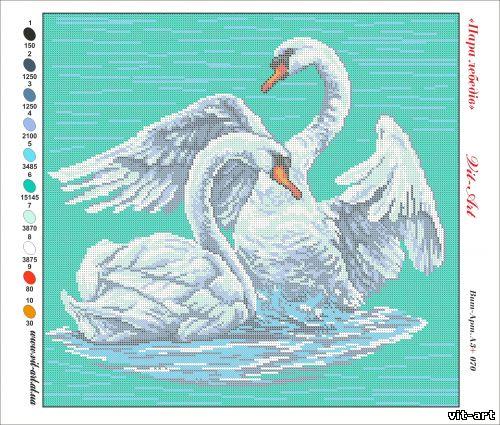 Схемы для вышивки пары лебедей