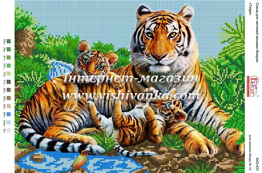Картинки для вышивки тигры