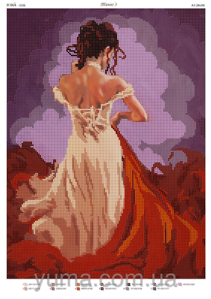 Схема вышивки танец любви