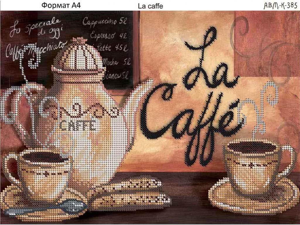 Вышивка с кофейной тематикой
