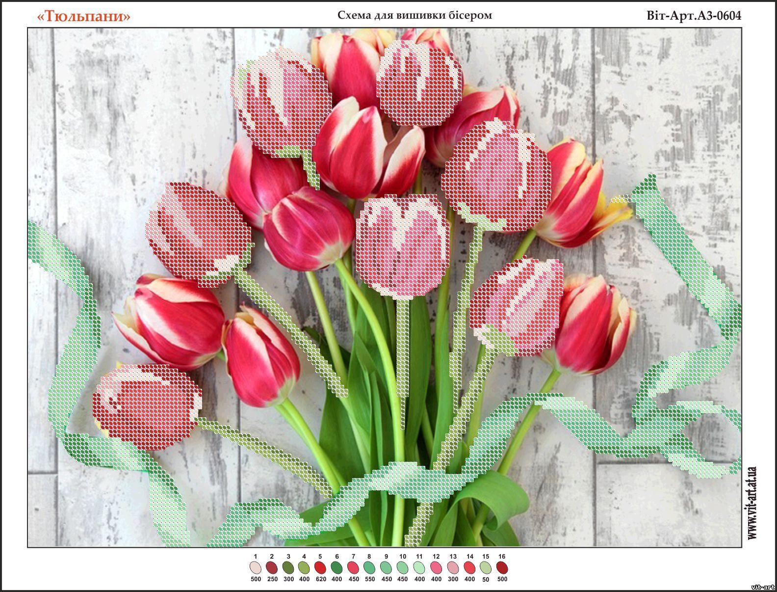 Схема тюльпана бисером