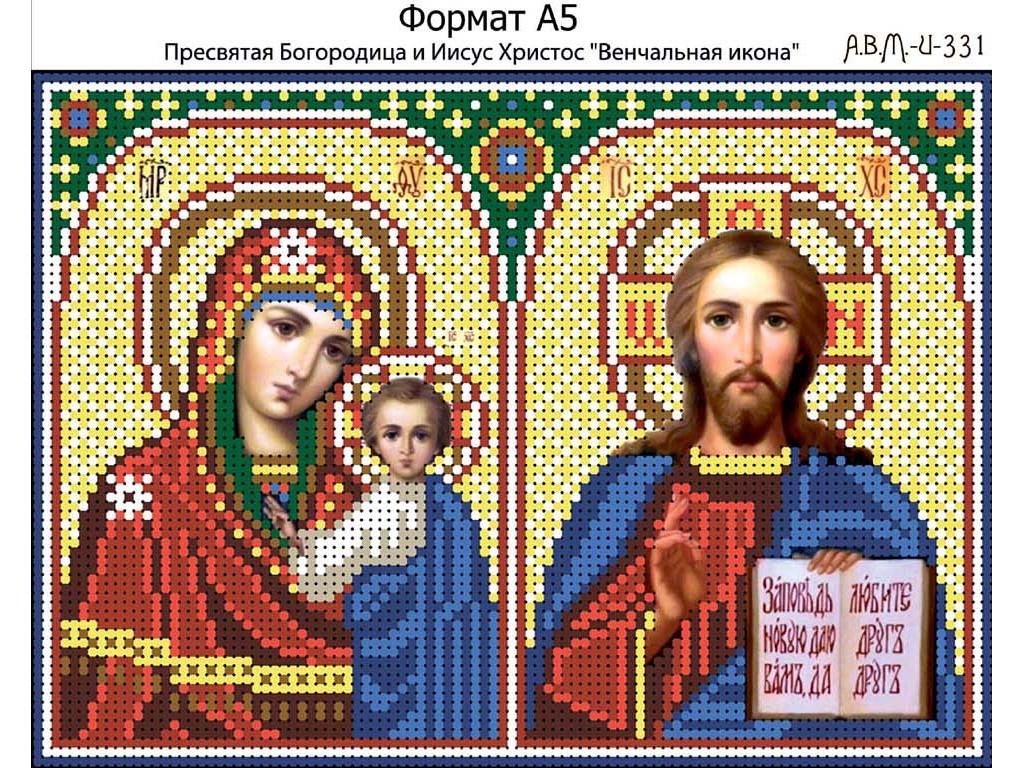 Схема вышивки бисером иисус христос