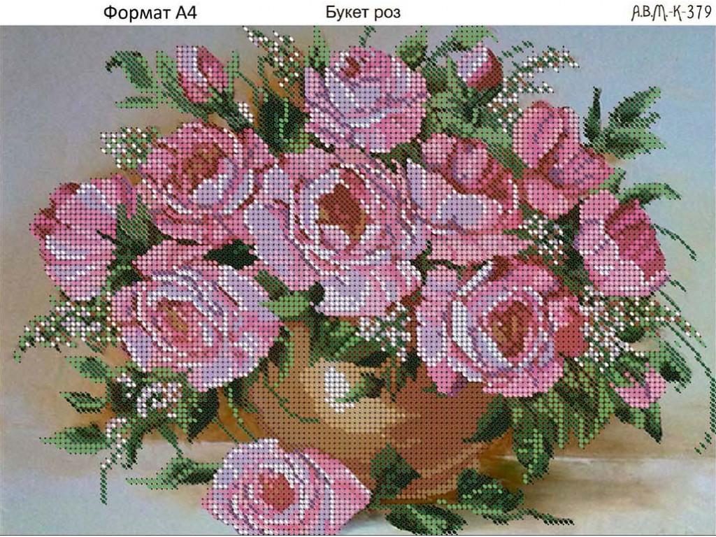 Вышивка бисером схемы цветы розы