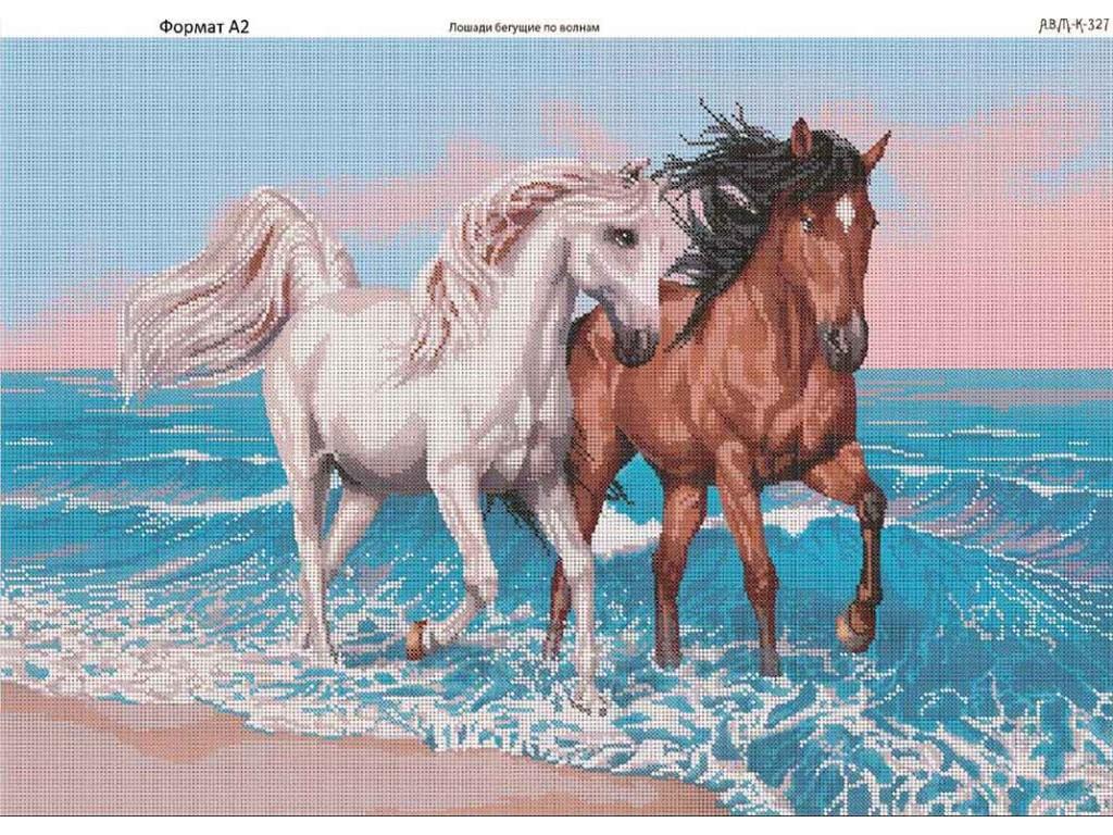 Вышивка коней из бисера