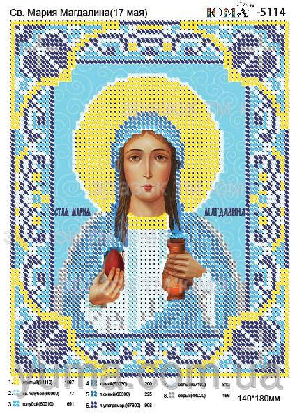 Схемы вышивки святой марии