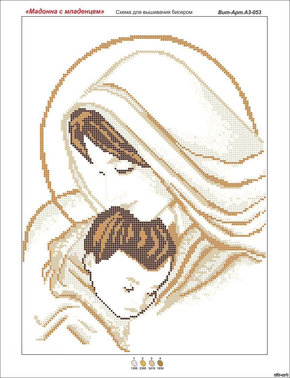 Схема вышивки бисером на габардине Мадонна з немовлям Biser-Art ... e555f4d18e773