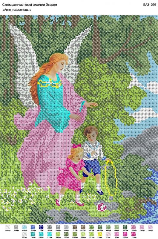 Набор для вышивки бисером Ангелочек и розовый куст Чарiвна мить ... bee15df28ebd0