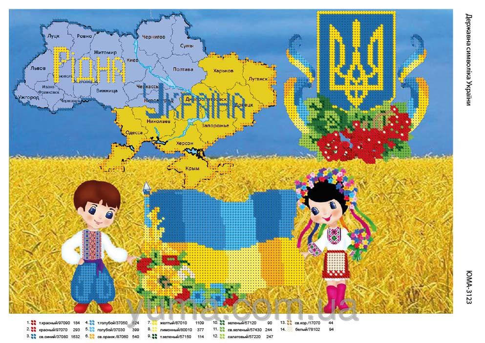 Картина для вышивки бисером украина