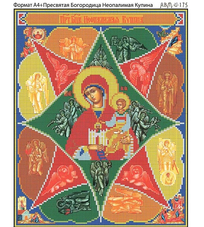 Схема вышивки крестом неопалимая купина