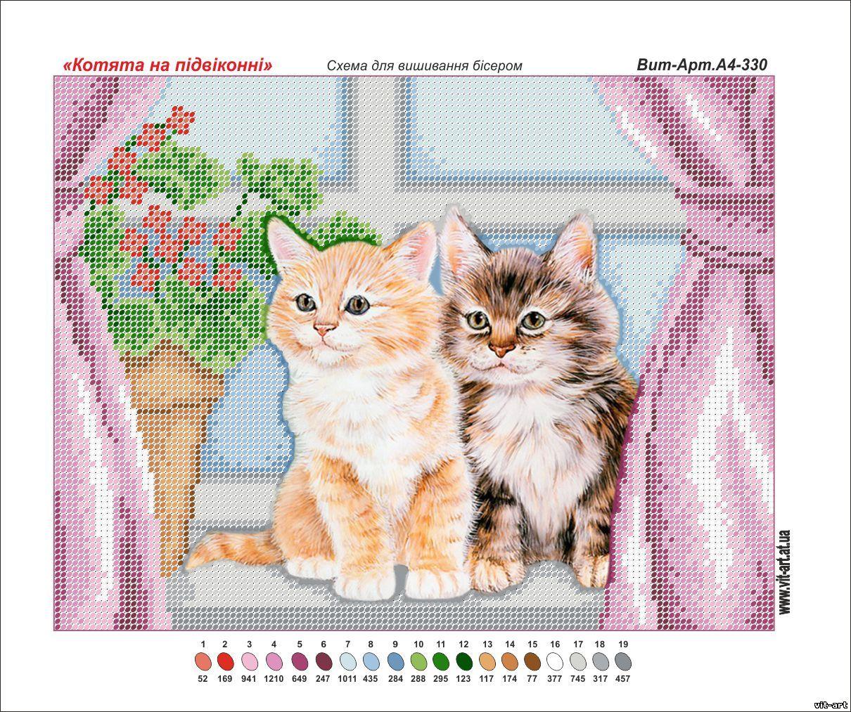 Вышивка из бисера котят схемы