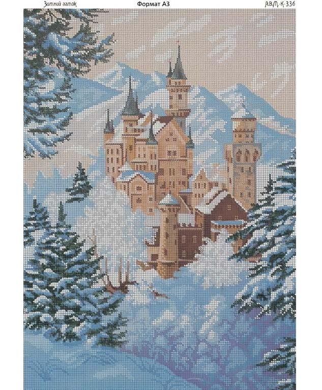 Схемы вышивка бисером замки