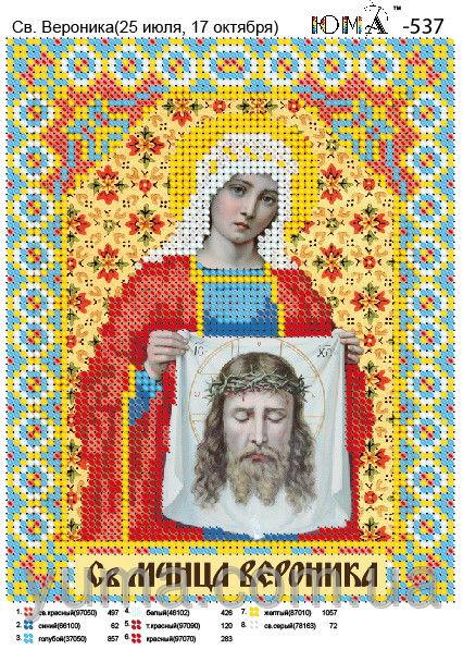 Вероника схема вышивки крестом