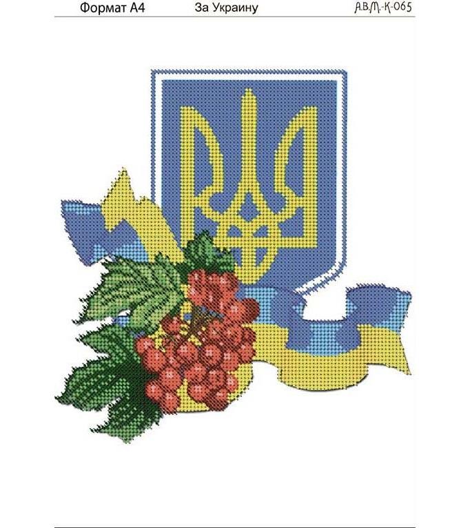 Схема украинской вышивки бисером