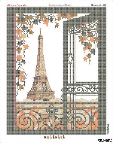 Схема для вышивки завтрак в париже