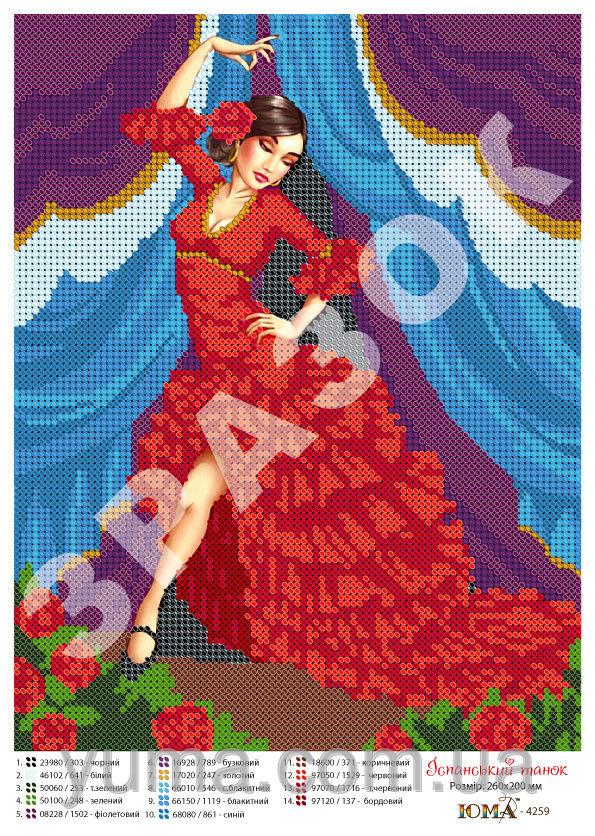 Схем вышивки испанские