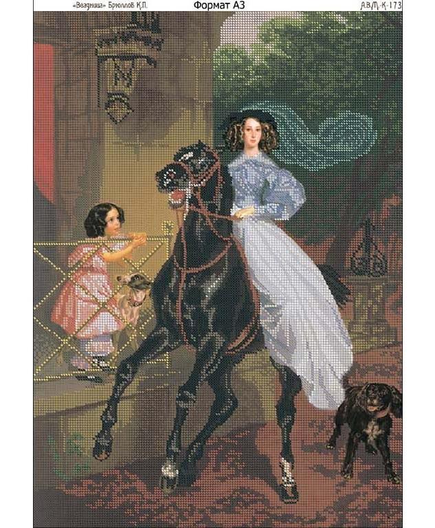Брюллов всадница схема для вышивки