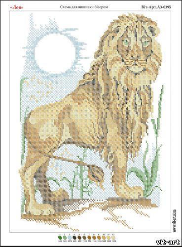 Рисунки вышивок льва